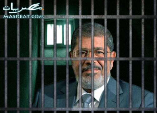 احداث ثورة 30 يونيو في مصر