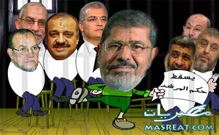 مشاهدة محاكمة محمد مرسي الان: بث مباشر من المحكمة في مصر اليوم