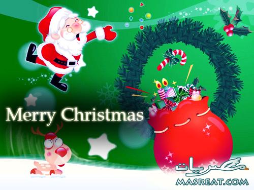 بطاقات الكريسماس بابا نويل بمناسبة راس السنة الميلادية الجديدة 2022
