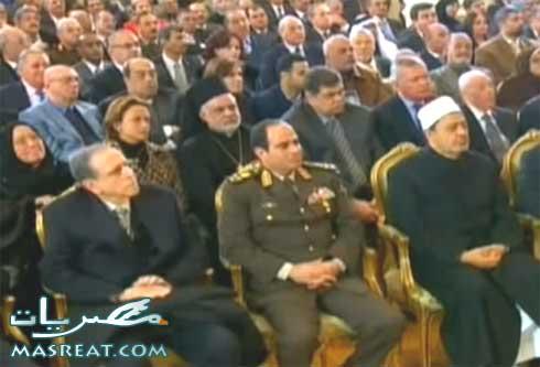 تحميل وقراءة نص الدستور المصري الجديد بعد التعديل pdf
