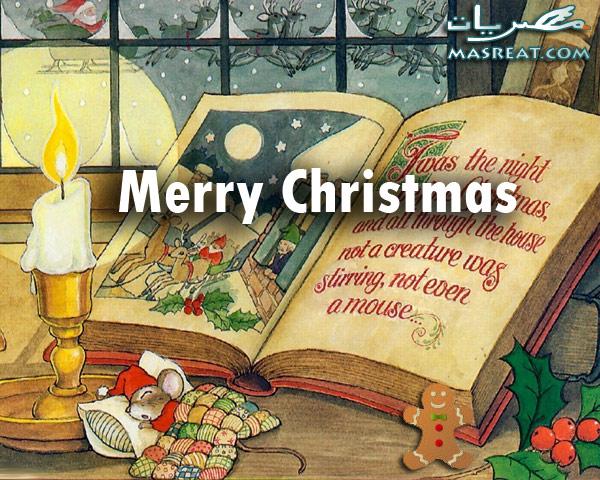 بطاقات تهنئة بعيد الكريسماس