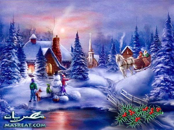 كروت اعياد الكريسماس الميلاد