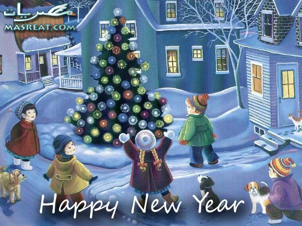 مسجات للعام الميلادي الجديد قصيرة