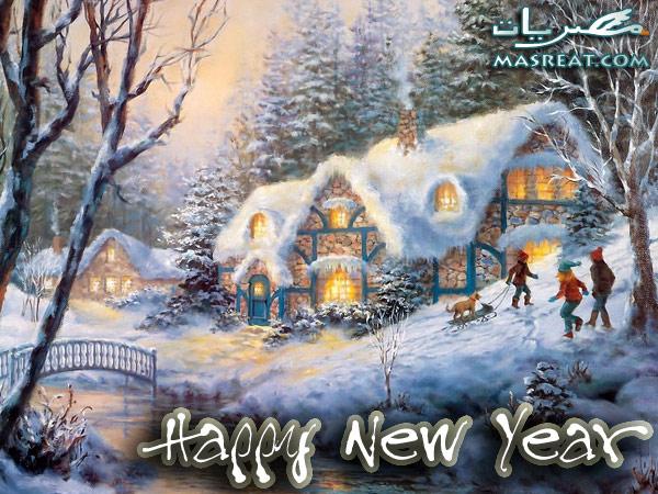 بطاقة السنة الجديدة السعيدة