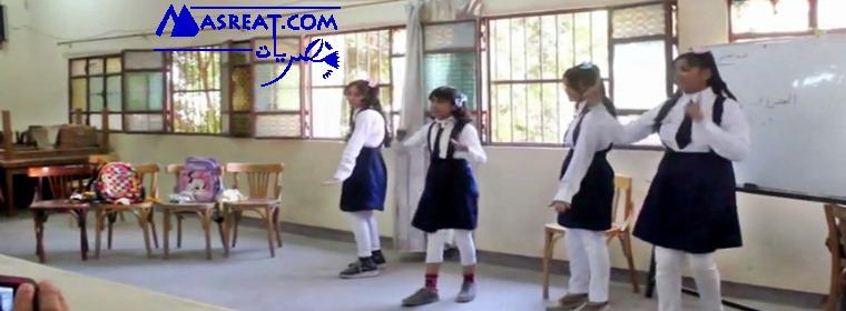 موقع وزارة التربية والتعليم في مصر