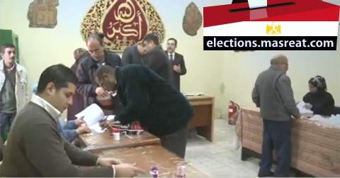 نتائج الاستفتاء على الدستور المصري بالارقام