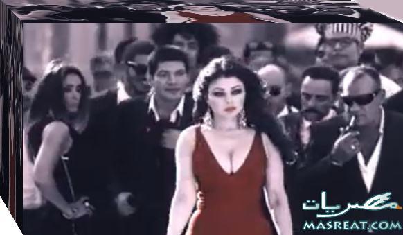 فيلم هيفاء وهبي حلاوة روح قريباً بلا مشاهد ساخنة مع باسم سمرة