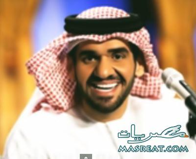 اغنية حسين الجسمي الجديدة كمل مشوارك عن ترشح السيسي لرئاسة مصر