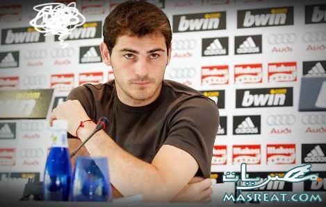 ايكر كاسياس: مستمر مع ريال مدريد وسأشارك في الدوري الاسباني