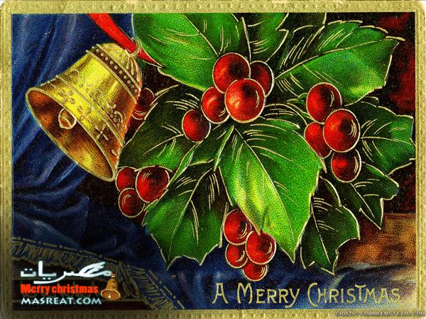 صور بطاقات اجراس تهنئة بعيد الميلاد المجيد
