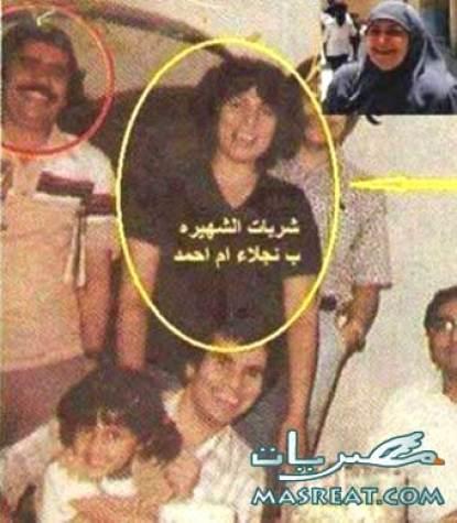 صور زوجة محمد مرسي شربات