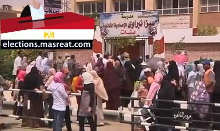 تاريخ موعد الانتخابات البرلمانية المصرية 2014