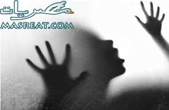 حادثة اغتصاب فتاة في دمياط