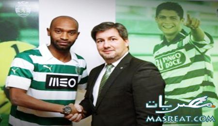 اخبار محمود عبد الرازق شيكابالا نادي سبورتنج لشبونة