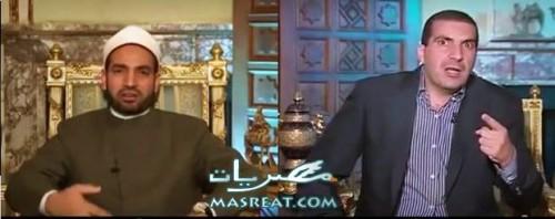 تسريب فتوى عمرو خالد والشيخ سالم عبد الجليل