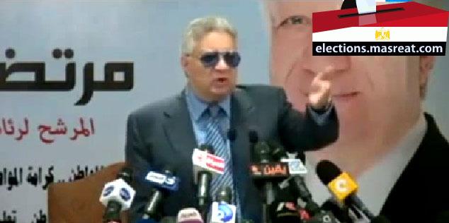 انسحاب مرتضى منصور من سباق انتخابات الرئاسة المصرية 2014