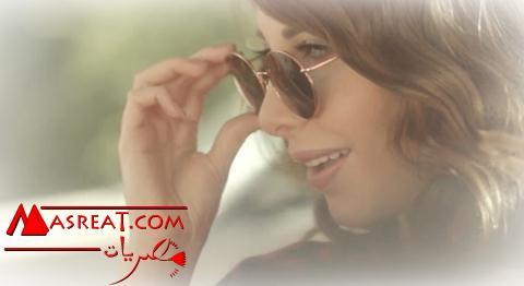 فيديو كليب اغنية نانسي عجرم مش فارقة كتير على موقع يوتيوب