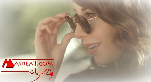 فيديو كليب اغنية نانسي عجرم مش فارقة كتير