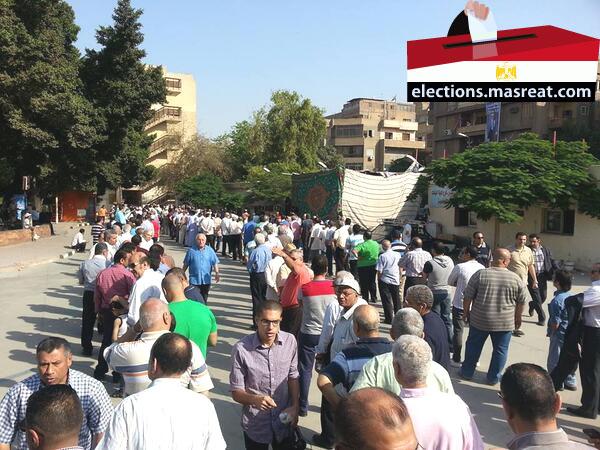 انتخابات الرئاسة المصرية 2014