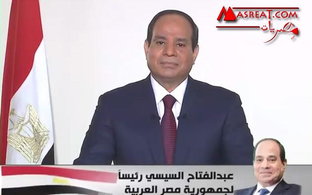 كلمة الرئيس السيسي بعد اعلان نتائج الانتخابات النهائية رسمياً