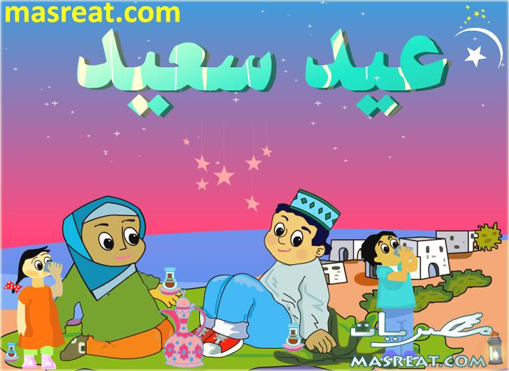 بطاقات خلفيات صور عيد فطر سعيد
