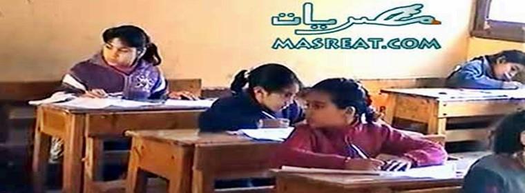 نتائج الصف السادس الابتدائى 2019 محافظة بني سويف