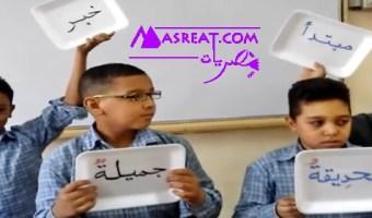 بوابة الجيزة التعليمية نتيجة الشهادة الابتدائية والاعدادية