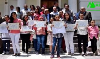 نتائج الشهادة الابتدائية محافظة الاسكندرية برقم الجلوس 2019