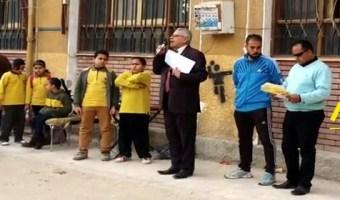 نتائج الصف السادس الشهادة الابتدائية محافظة سوهاج 2019