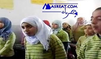 نتائج الشهادة الابتدائية الصف السادس محافظة القاهرة 2019