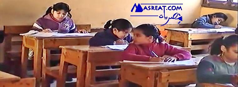 نتائج الشهادة الابتدائية الصف السادس محافظة بني سويف 2019