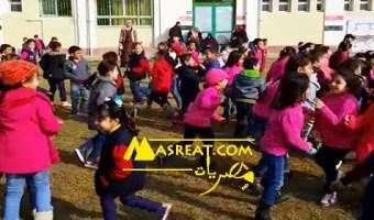 بوابة مديرية التربية والتعليم باسيوط