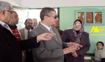 يوابة مديرية التربية والتعليم بكفر الشيخ