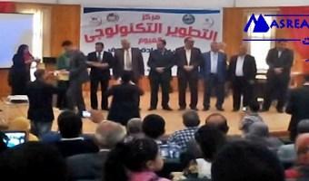 موقع مديرية التربية والتعليم محافظة الفيوم