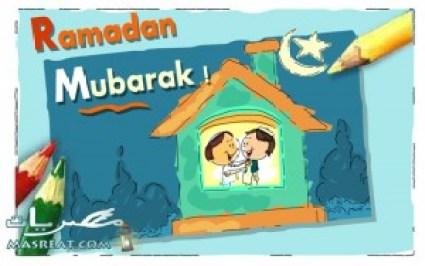 موعد بداية شهر رمضان 2019- 1440