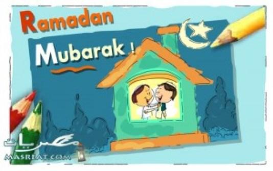 موعد بداية شهر رمضان 2021