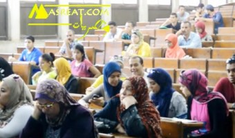 نتائج الدبلومات الفنية 2019 موقع وزارة التربية والتعليم
