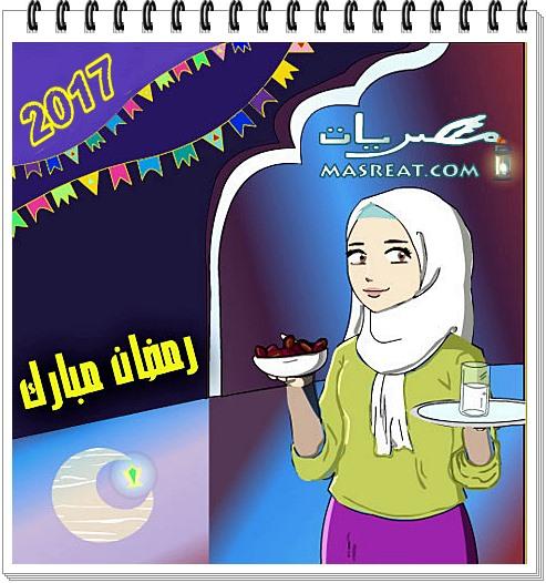 بطاقات رمضان 2017 1438 صور تواقيع تهنئة رمضانية متحركة