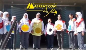 نتيجة الشهادة الاعدادية بمحافظة سوهاج 2019