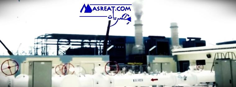 رفع اسعار الغاز الطبيعي للمنازل في مصر