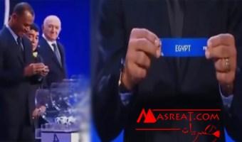 قرعة المونديال مجموعة مصر فى كاس العالم 2018