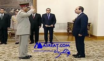 قرار السيسي منع سفر الوزراء