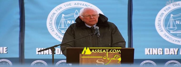 بيرني ساندرز مرشح انتخابات الرئاسة الامريكية 2020
