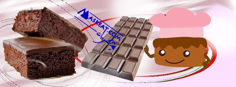 براونيز الشوكولاته