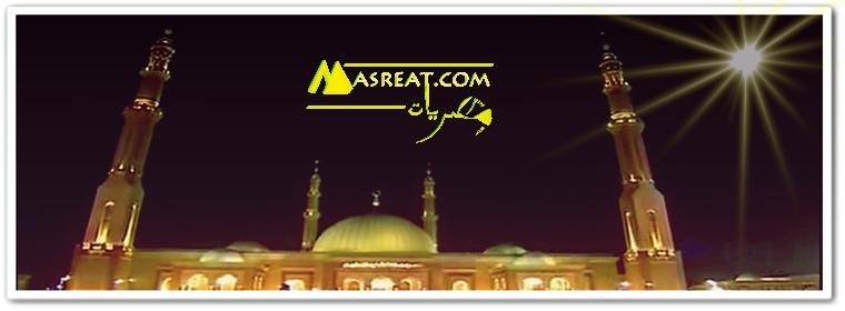 نقل الموظفين الى العاصمة المصرية الجديدة