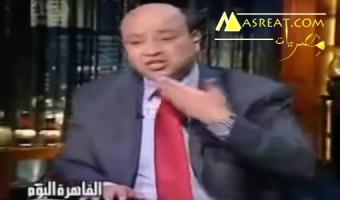 عمرو اديب و فضيحة المنتخب المصري