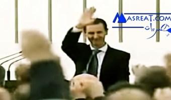 خطاب الاسد اليوم