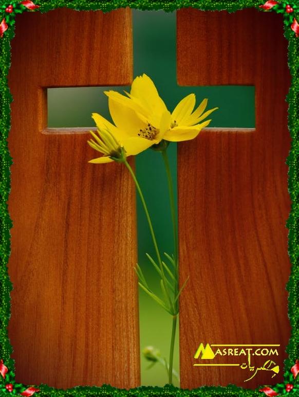 صليب اخضر للمعايدة بعيد القيامة