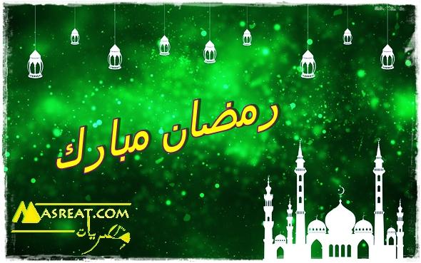 رسم مسجد بمناسبة شهر رمضان المبارك