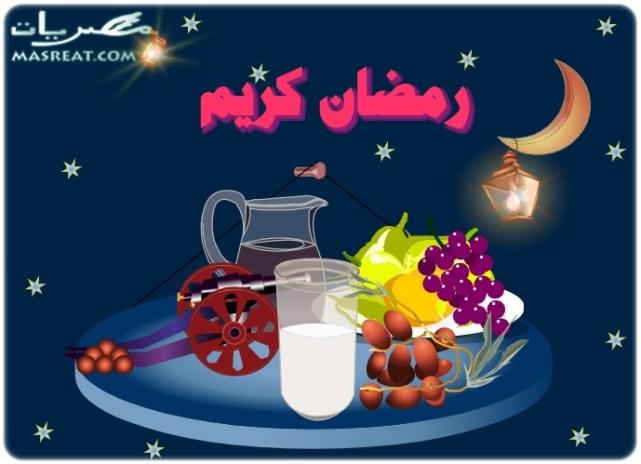 بطاقات تهاني رمضانية صورة رموز رمضان مع الهلال